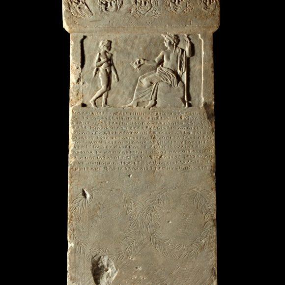 Ποιοι γίνονταν χορηγοί στην Αρχαία Αθήνα;