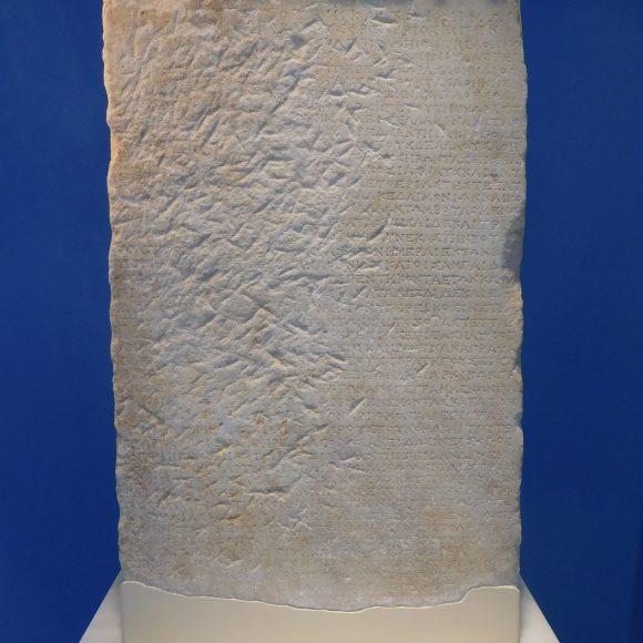 Τί πρότεινε ο Θεμιστοκλής στους Αθηναίους πριν τη ναυμαχία της Σαλαμίνας;
