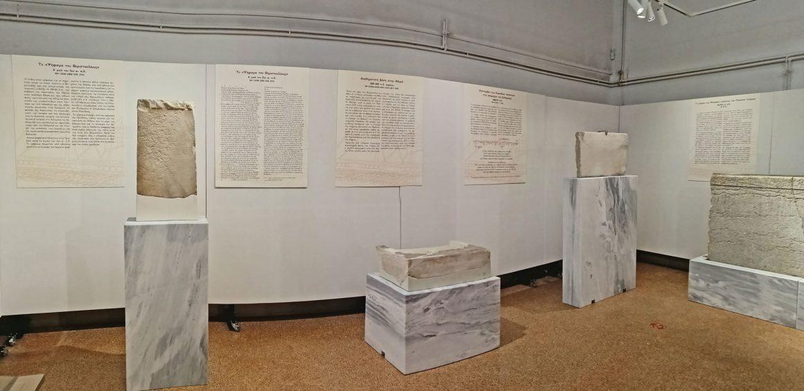 Η Ναυμαχία της Σαλαμίνας και η κληρονομιά της μέσα από τις αρχαίες επιγραφές